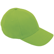 6 Panel Brushed Cotton Cap.png